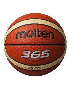 Баскетболна топка Molten BGH-X