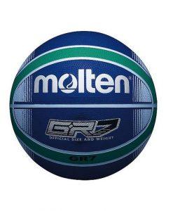 Баскетболна топка BGRX7-BG