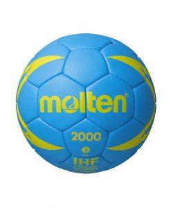 Хандбална топка Molten HX2000