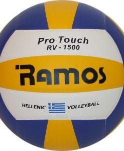 Топка за волейбол RV-1500