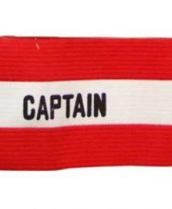 Капитанска лента Ramos червена