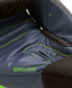 Боксови ръкавици Adidas SPEED 100