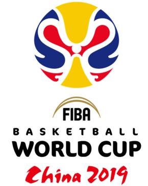 Жребий за квалификациите за Световна купа по Баскетбол 2019