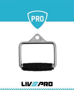 LivePro единична ръкохватка