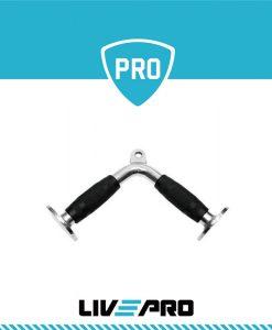 LivePro триъгълна ръкохватка за бицепси