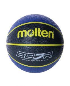 Баскетболна топка  BC7R2-KB
