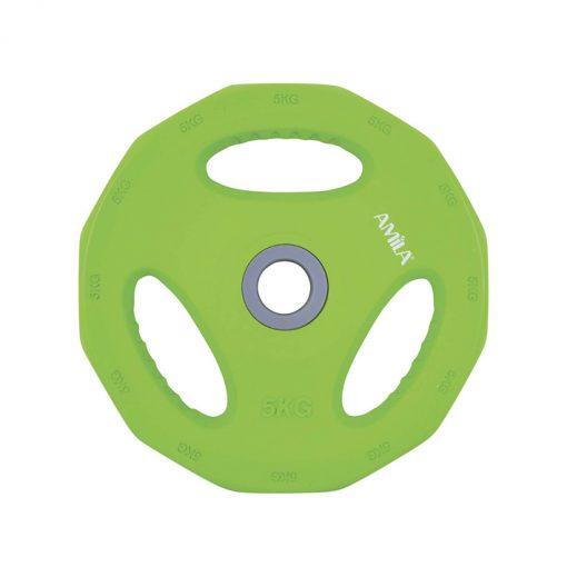 Green disk 5 kg