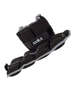 Тежести за ръце и крака 2,5 кг AMILA