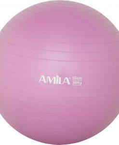 Фитнес топка AMILA 55 см, различни цветове