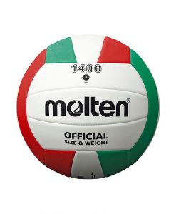Волейболна топка Molten V5C1400